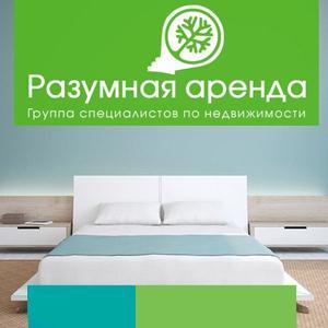 Аренда квартир и офисов Сызрани
