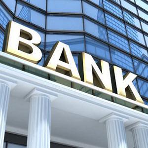 Банки Сызрани