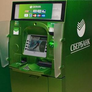 Банкоматы Сызрани