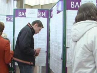 Центры занятости Сызрани