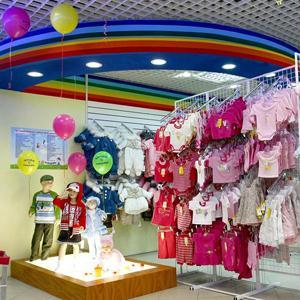Детские магазины Сызрани