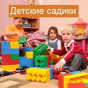 Детские сады Сызрани