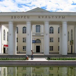 Дворцы и дома культуры Сызрани