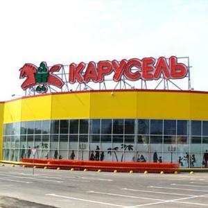 Гипермаркеты Сызрани
