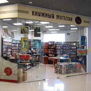 Книжные магазины Сызрани