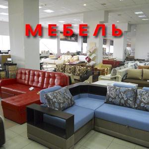 Магазины мебели Сызрани