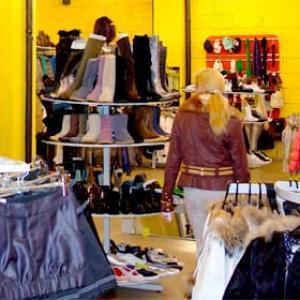 Магазины одежды и обуви Сызрани
