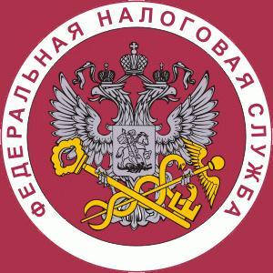 Налоговые инспекции, службы Сызрани