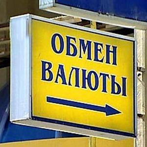 Обмен валют Сызрани