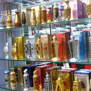 Парфюмерные магазины Сызрани