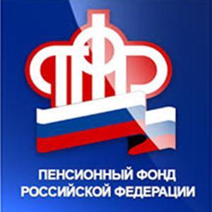 Пенсионные фонды Сызрани