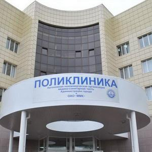 Поликлиники Сызрани