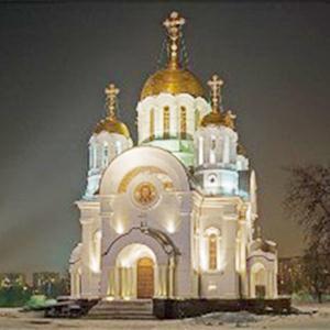 Религиозные учреждения Сызрани