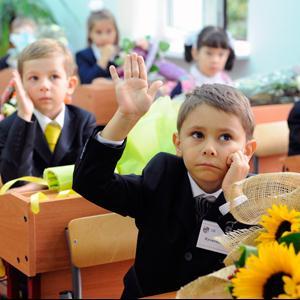 Школы Сызрани