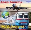 Авиа- и ж/д билеты в Сызрани