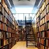 Библиотеки в Сызрани