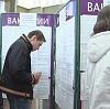Центры занятости в Сызрани