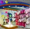 Детские магазины в Сызрани