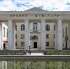 Дворцы и дома культуры в Сызрани