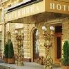 Гостиницы в Сызрани