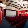 Кинотеатры в Сызрани