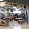 Книжные магазины в Сызрани