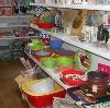 Магазины хозтоваров в Сызрани