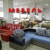 Магазины мебели в Сызрани