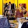 Магазины одежды и обуви в Сызрани