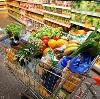Магазины продуктов в Сызрани