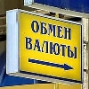 Обмен валют в Сызрани
