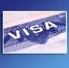 Оформление виз в Сызрани
