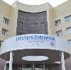 Поликлиники в Сызрани