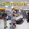 Спортивные магазины в Сызрани