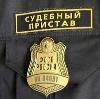 Судебные приставы в Сызрани