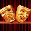 Театры в Сызрани