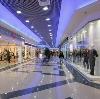 Торговые центры в Сызрани