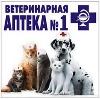 Ветеринарные аптеки в Сызрани