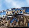 Зоопарки в Сызрани