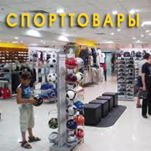 Спортивные магазины Сызрани