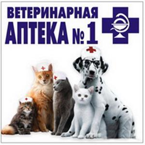 Ветеринарные аптеки Сызрани